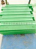 提升機用 塑料襯板 安裝方法 絞車配件
