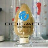 贝伽尔产硫粉 纳米硫粉 球形硫粉 浅黄色硫粉 硫微粒微粉S