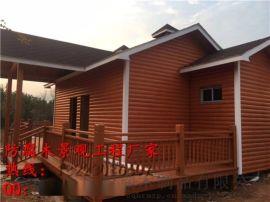 重庆桓瑞70型100平方米木屋建造施工时间