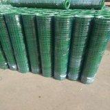 綠色鐵絲網圍欄 攀枝花養雞網 鐵網圍牆護欄圍欄網