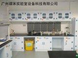 厂家直销 防酸碱PP中央台 PP实验台 中央台 实验室家具