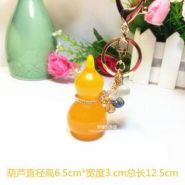 创意平安招财葫芦卡通汽车钥匙扣男女包包挂件钥匙链创意韩国饰品