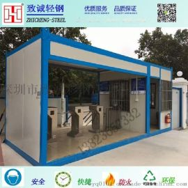 深圳住人集装箱活动房出租 出售
