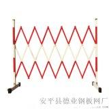 玻璃钢管式临时护栏发电厂移动伸缩围栏绝缘伸缩隔离栏