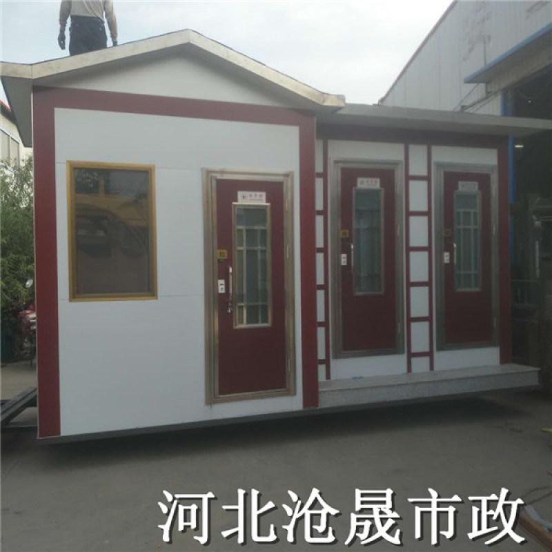 淄博移动厕所,环保生态厕所,景区移动公厕
