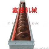 螺旋式灰渣输送机 适应性强 寿命长 可定制