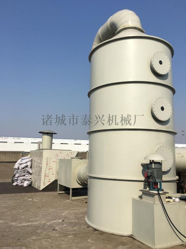诸城泰兴按需定做废气处理设备喷淋塔 pp喷淋塔