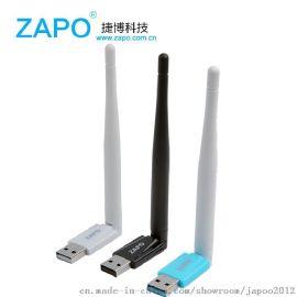 ZAPO品牌 W81 300M无线网卡 台式机WIFI接受器 外接天线WIFI网卡