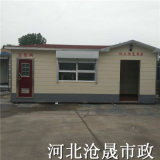 2018沧州沧晟销售河北移动环保厕所景区厕所制造