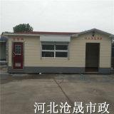 2018滄州滄晟銷售河北移動環保廁所景區廁所制造
