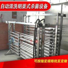 加工订制四川直销 自动清洗框架式消毒器不锈钢