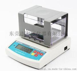 塑料固體密度測試儀(DH-300)