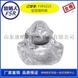 FSR0225铝箔面罩 隔热帽 铝箔头罩