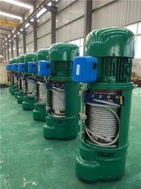 10吨9米钢丝绳电动葫芦 加长电动葫芦 非标定做