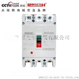 塑壳断路器 RMM1-250L/3300 上海人民 RMCSCH