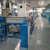 东莞50电子线押出机 芯线拉线机生产线