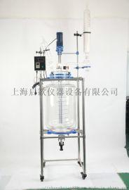 反应釜热门出售化学实验室双层玻璃反应釜