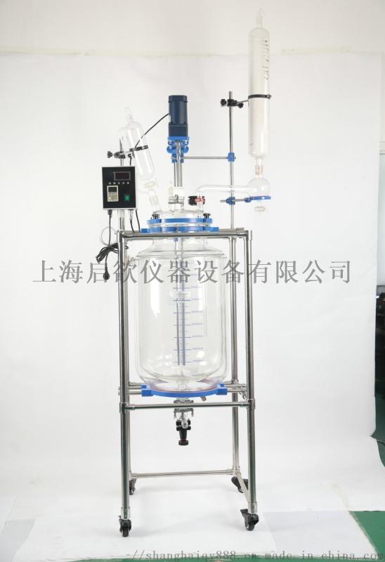 實驗室雙層玻璃反應釜廠家 化學實驗室雙層玻璃反應釜