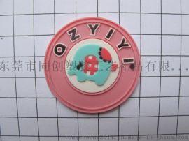 定制PVC軟膠膠章 PVC滴塑膠片 PVC膠標商標