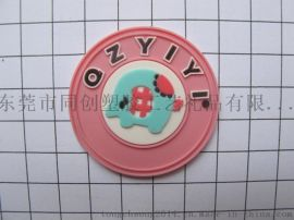 定制PVC软胶胶章 PVC滴塑胶片 PVC胶标商标