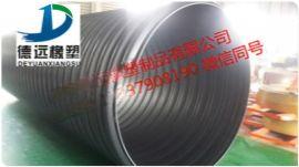 南阳HDPE钢带波纹管地埋污水管道厂家