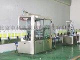北京中科美利环保尿素液多能设备 美利斯