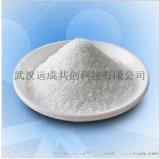 氰尿酸生产厂家|武汉远成