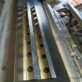 铝镁平尺、镁铝平尺、平尺、平行平尺、工字尺