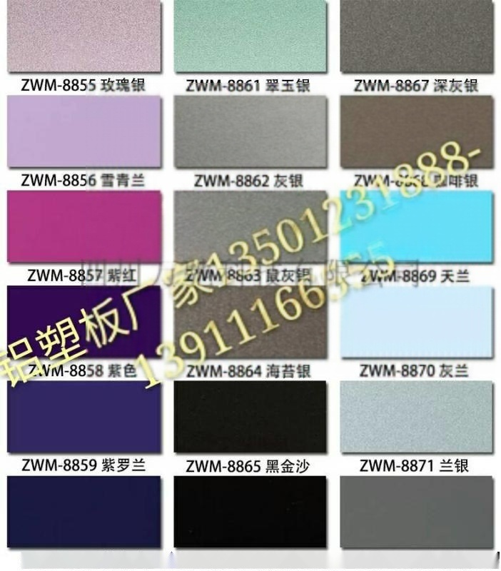 上海铝塑板厂家 铝塑板 mm4