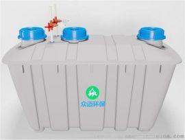 生活一体化污水处理设备服务区污水处理设备