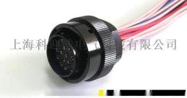低压线束STP圆形连接器19芯航空插头