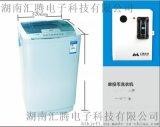 華容岳陽投幣商用式洗衣機hj