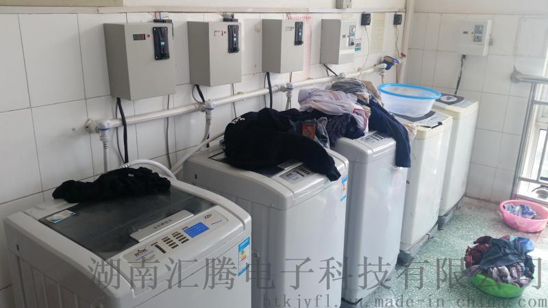 北京免費鋪放自助投幣式洗衣機o