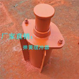 弹簧缓冲器结构简单使用可靠抗压性强耐冲击