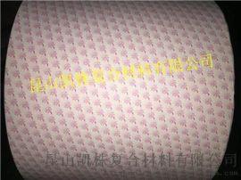 单硅可印刷离型纸 单硅可印刷卫生巾底纸