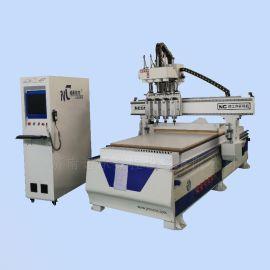 新疆双工序加排钻开料机板式家具数控开料机数控下料机