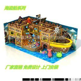 海盗船主题儿童游乐场大型儿童乐园淘气堡定做