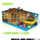 海盜船主題兒童遊樂場大型兒童樂園淘氣堡定做
