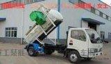 东风(锐铃)餐厨垃圾车    可装6方