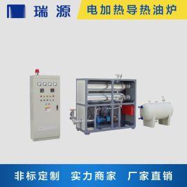 化工防爆电加热导热油炉 电导热油炉