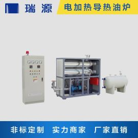 化工防爆電加熱導熱油爐 電導熱油爐