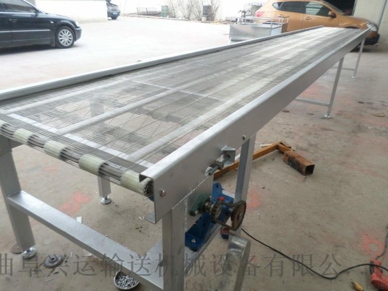 金屬網帶輸送機廠家 食品專用輸送機