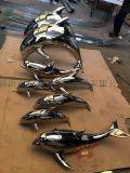 水景镜面不锈钢海豚雕塑、海洋的精灵