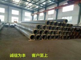 高密度聚乙烯聚氨酯保温管道
