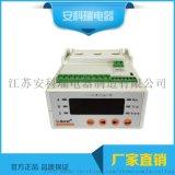 安科瑞 ALP300-25導軌式智慧型電機保護器
