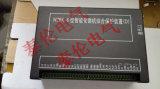 電光科技 WZBK-6智慧微機綜合保護裝置