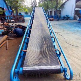 爬坡式皮带输送机定制 工业用大倾角输送机