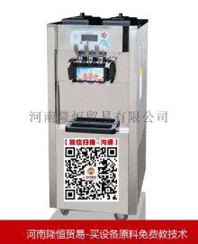 一台冰淇淋机多少钱 冰淇淋机操作 冰淇淋机哪里卖