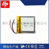 聚合物里电池752728 730mAh蓝牙耳机mp3小型号可充电电芯厂家直