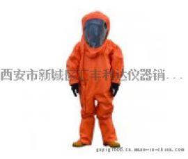 西安防化服13659259282西安哪裏有賣防化服